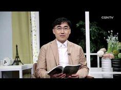 [생명의 삶] 20160413 말씀과 성령으로 살아나 주님의 군사로 서십시오 (에스겔 37:1~14) - YouTube
