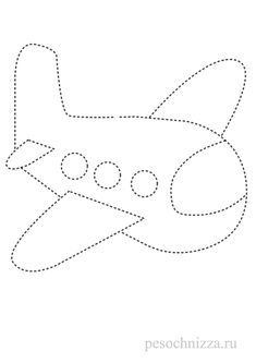 Butterflies Trace and Color Pages {Fine Motor Skills + Pre-writing} Preschool Writing, Preschool Learning Activities, Preschool Worksheets, Kids Learning, Basic Drawing For Kids, Art Drawings For Kids, Airplane Quilt, Kindergarten Coloring Pages, String Art Patterns