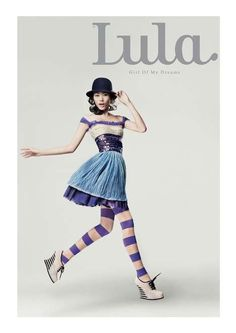 Movement - Lula Magazine