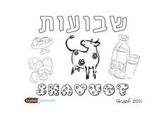 Coloring Page: Shavuot Delicacies!