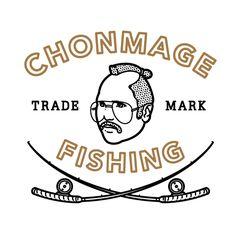 福岡続きですが、こちらは福岡の釣り具ショップ。ロゴをデザインしました。ウェブショップで海外の顧客もあるらしいので、分かりやすいイメージに。