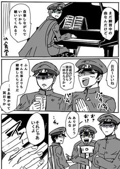 佐疫漫画1