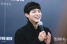 Bo Gum, Content, Signs, Park, Html, Shop Signs, Sign, Parks, Dishes