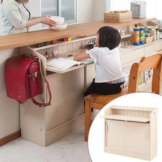 【楽天市場】カウンター下収納 デスクタイプ キャビネット 引き戸 完成品 幅90cm ( 送料無料 リビング収納 パソコンデスク 机 つくえ 省スペース 国産 日本製 )【5000円以上送料無料】:インテリアパレット Work Desk, Home Projects, Shelving, My House, Family Room, Kids Room, Cabinet, Living Room, Storage