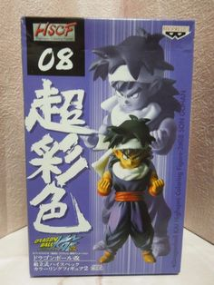 New Dragon Ball HSCF High Spec Coloring Kid Son Gohan Figure from Japan Rare