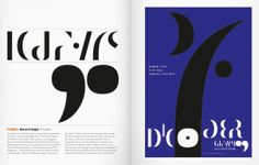 Neville Brody's experimental type publication Fuse is celebrating its twentieth edition with a retrospective tome combining all the issues going back to its first in Jonathan Barnbrook, Neville Brody, Experimental Type, Stefan Sagmeister, Peter Saville, Herb Lubalin, Editorial Design, Runes, Presentation