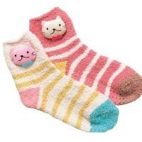 캬오냥 룸삭스 - 화이트 ※ 고양이 수면양말,선물