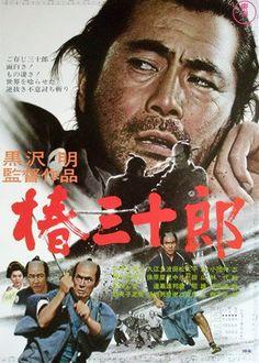 Sanjoro by Kurosawa