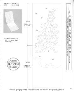 Kirigami | Masters País