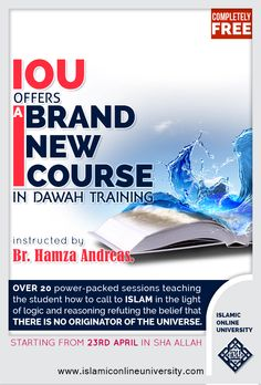 Islamic Online University Diploma Section introduces a BRAND NEW DAWAH COURSE! Online and completely FREE! Islamic Online University, University Diploma, Free Courses, Insight, Wisdom, Student, Science, Ads, Teaching