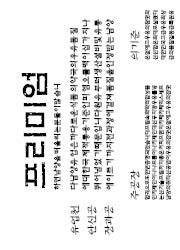 t212_KUa_김민수_w09_04