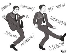 Идеальный танец=)