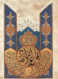 Islamic Calligraphy - Surat Al Ikhlas Quran - Chapter on Oneness of God Arabic Calligraphy Art, Arabic Art, Caligraphy, Calligraphy Alphabet, Islamic Architecture, Art And Architecture, Arabesque, Turkish Art, Islamic World