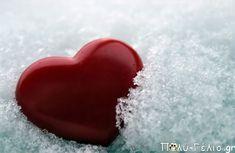 Ποιήματα αγάπης για τη μέρα Αγίου Βαλεντίνου – Ποιήματα αγάπης για μια ξεχωριστή ημέρα για τους ερωτευμένους, τη γιορτή του Αγίου Βαλεντίνου. http://www.poly-gelio.gr/%CF%80%CE%BF%CE%B9%CE%B7%CE%BC%CE%B1%CF%84%CE%B1-%CE%B1%CE%B3%CE%B9%CE%BF%CF%85-%CE%B2%CE%B1%CE%BB%CE%B5%CE%BD%CF%84%CE%B9%CE%BD%CE%BF%CF%85/