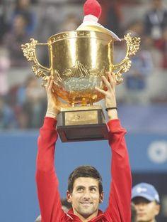 Djokovic campeão Pequim (Foto: EFE)