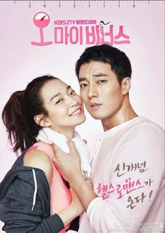 """Oh My Venus"" korean drama with So Ji-sub and Shin Min-ah. Kang Jooeun is such a badass lawyer. Cute, witty and brave. John Kim is haesh and cold on tje outside but full of love and chivalry on the inside. ^^"