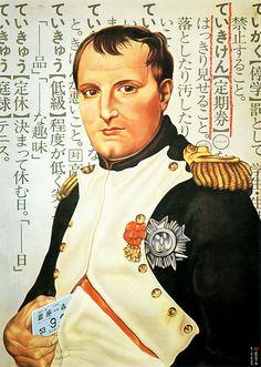 CULTURA: I poster delle metropolitane giapponesi - Osso Magazine