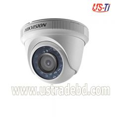 2MP Hikvision 8 Full HD CCTV Package With Monitor Cc Camera, Hd Quality Video, Camera Prices, Security Solutions, Hdd, Night Vision, Lens, Monitor, Klance