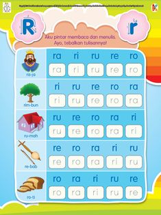 Membaca dan Menulis Huruf Awalan R Printable Preschool Worksheets, Reading Worksheets, Worksheets For Kids, Kindergarten Readiness, Kindergarten Worksheets, Preschool Learning, Preschool Activities, Cognitive Activities, Language Study