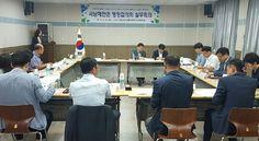 목포시, 서남해안권 행정협의회 실무회의 개최