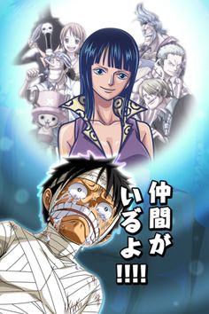 No Nico Robin, no One Piece.