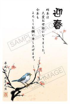 2017年酉年干支年賀状素材-2-しあわせの青い鳥(墨絵調)