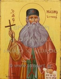 Saint Maximus the Graikos. Byzantine Icons, Orthodox Christianity, Saints, Best Friends, Greek, Painting, Fictional Characters, House, Men