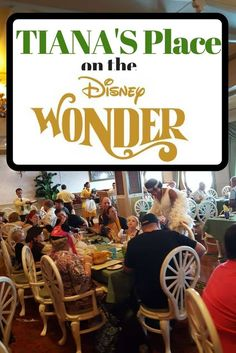 Tiana's Place on Disney Wonder makes you feel like you have stepped into the Bayou of New Orleans. via @disneyinsider