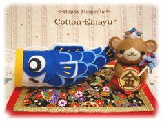 フェルトで五月飾りを作りました♪鯉のぼりと兜をかぶったくまちゃん☆鯉のぼりさんは表と裏で表情を変えてみました!!(´艸`*)お好きなように毎日、楽...|ハンドメイド、手作り、手仕事品の通販・販売・購入ならCreema。 Boys Day, Quiet Book Patterns, Felt Quiet Books, Plushies, Creema, Diy And Crafts, Kawaii, Japan, Seasons