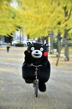 kawaii :) Japan Mascot