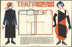 """Sheet 17, Teatral'nyi kostium [Theater costume], from Iskusstvo v bytu [Art in everyday life], 1925 Illustration by V. Akhmet'ev (Russian, dates unknown) Published by Izd. """"Izvestii TSIK SSSR i VTSIK"""", Moscow Printed by 1-aia Obraztsovaia tipo-lit Gosizdata, Moscow"""