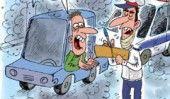 مهرشاد مرتضوى در ضمیمه طنز روزنامه قانون نوشت: امروز متاسفانه شاهد این هستیم که پلیس راهنمایی و رانندگی (که اول باید راهنمایی باشد بعد رانندگی) دست به جریمه و اعمال قانون برخی رانندگان عزیز و زحمتکش میزند و از رفتار آنها با عنوان «مخل نظم ترافیکی» و «ایجادکننده �