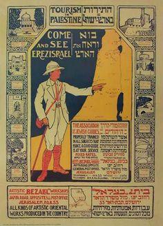 European colonial designs on Palestine