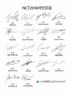 Read intro: neo got my attention from the story nct Lucas Nct, Jaehyun Nct, Nct Taeyong, Jisung Nct, Nct Yuta, Fandoms, Got7, Nct Debut, Nct Chenle