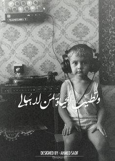 لا تعليق حلو الاختصارات