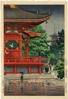 Tsuchiya Koitsu (1870-1949) > Asakusa Kannondo Temple