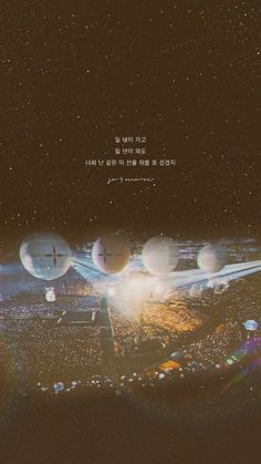 Original wallpaper by - eggtaart K Pop, Bts Show, K Wallpaper, Korea Wallpaper, Original Wallpaper, Bts Lyric, Wings Tour, The Scene, Bts Backgrounds