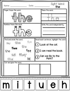 These Dolch sight word practice pages will build sight word fluency in no time!  Great for teaching, reviewing, small groups, centers, and more!  Click the link to find out more! Preschool Sight Words, Sight Word Activities, Phonics Activities, Pre Primer Sight Words, Dolch Sight Words, Sight Word Flashcards, Sight Word Worksheets, Sight Word Practice, Writing Practice