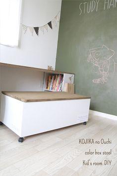 【カラーボックスのリメイクで子どもの勉強スペース】|【奈良・生駒】ベビーマッサージ教室 KOJIKA no Ouchi