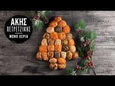 Χριστουγεννιάτικα Ψωμάκια Γεμιστά με Τυρί | Άκης Πετρετζίκης - YouTube Appetizer Recipes, Dog Food Recipes, Christmas Appetizers, Pull Apart, Cooking, Breads, Youtube, Christmas Tree, Events
