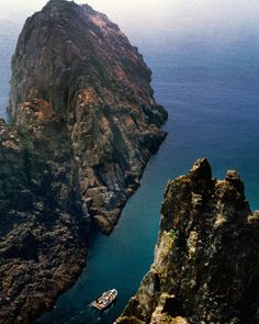 Off the coast of Korea's southern province is the Dadohae Haesang National Park