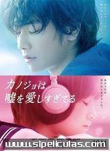 The Liar And His Lover Pelicula Completa Sub Español es un filme japonés que se estrenó en el año 2013 bajo la dirección del cineasta Norihiro Koizumi,...