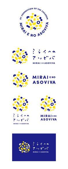 Asobiva to Mirai Japan Logo, Japan Branding, Kids Branding, Logo Branding, Food Logo Design, Brand Identity Design, Branding Design, Ci Design, 2 Logo