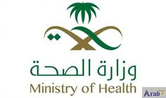 MoH launches largest ever survey to assess…