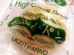 袋のデザインがいい感じですなあモンパルノ (montparno)