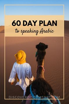 Arabic is one of the toughest languages to learn. However learning it is one of the best ways to gai Learning Languages Tips, Learning Resources, Learn Languages, Learning Quotes, Language Study, Arabic Language, German Language, Japanese Language, Spanish Language