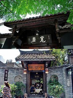 Kuan Zhai Xiangzi (Alley) , Chengdu city, China  四川成都 宽窄巷子 Chinese Courtyard, Chinese Buildings, Pavilion, Places Ive Been, Roots, How To Memorize Things, Cabin, House Styles, Ideas