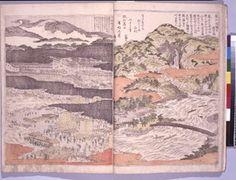 Illustrated book. 1 vol. (Kyoto Meisho) Ehon miyako no nishiki.