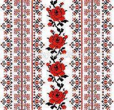 Украинское украшение — Векторное изображение © svetik #48320547