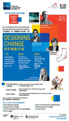 設計知識周 Knowledge of Design Week (KODW) 2012